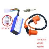 For Honda XR50 CRF50 pit bike 70cc 90cc 110cc CDI + Ignition Coil +spark plug